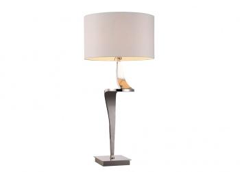 Broughton House Chrome Design Side Lamp